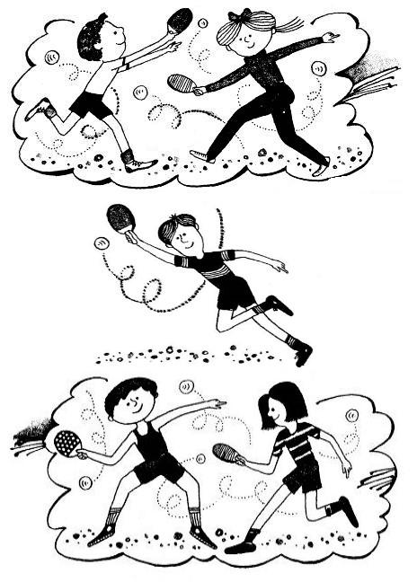 Танцы теннисиста