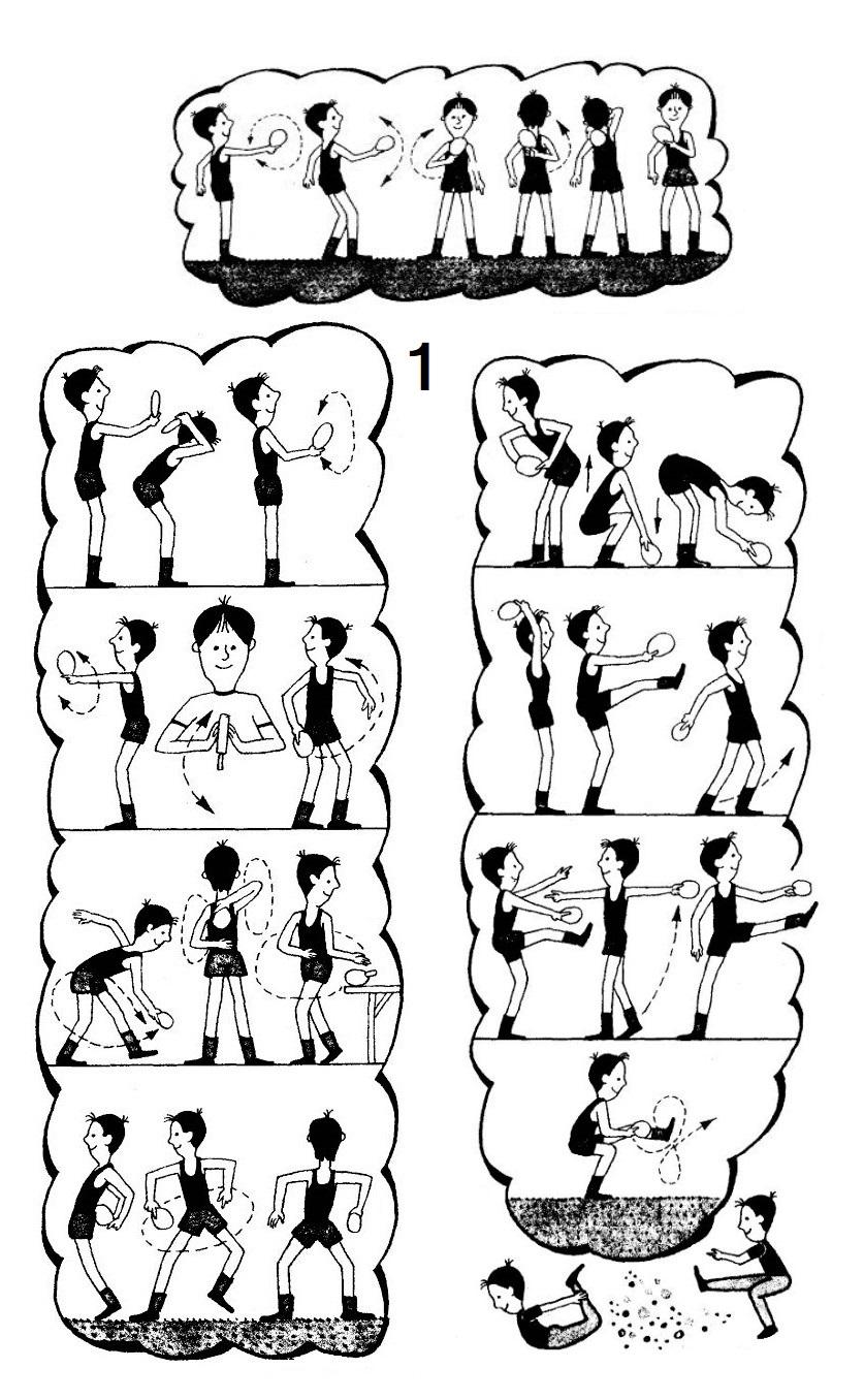 Упражнения ракеткой для настольного тенниса