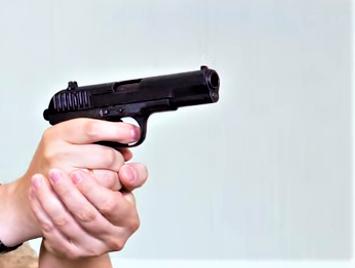 Использование травматического оружия для самообороны